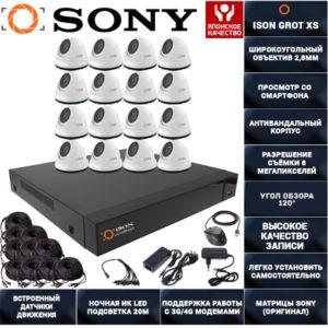 Система видеонаблюдения 8 мегапикселей на 16 камер ISON GROT XS-16