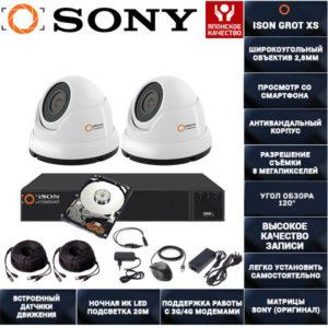 Система видеонаблюдения 8 мегапикселей на 2 камеры ISON GROT XS-2 с жестким диском