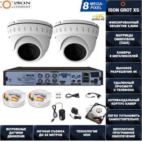 Система видеонаблюдения 8 мегапикселей на 2 камеры ISON GROT XS-2 с жестким диском 1ТБ