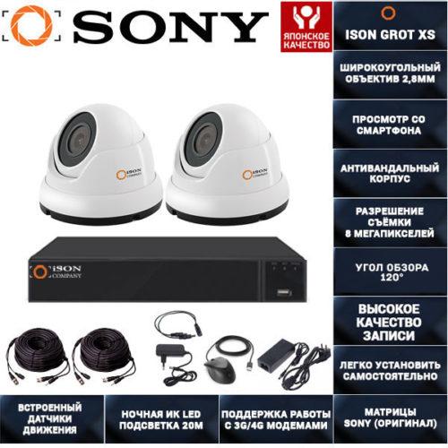 Система видеонаблюдения 8 мегапикселей на 2 камеры ISON GROT XS-2