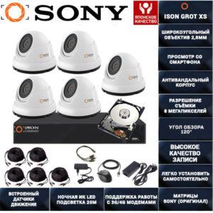Система видеонаблюдения 8 мегапикселей на 5 камер ISON GROT XS-5 с жестким диском