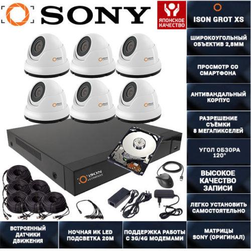 Система видеонаблюдения 8 мегапикселей на 6 камер ISON GROT XS-6 с жестким диском