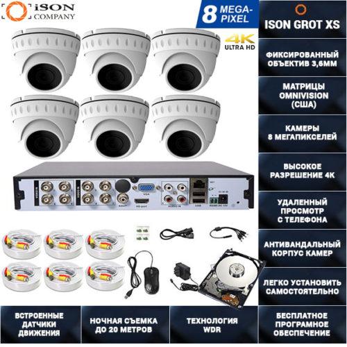 Система видеонаблюдения 8 мегапикселей 6 камер ISON GROT XS-6 с жестким диском 1ТБ
