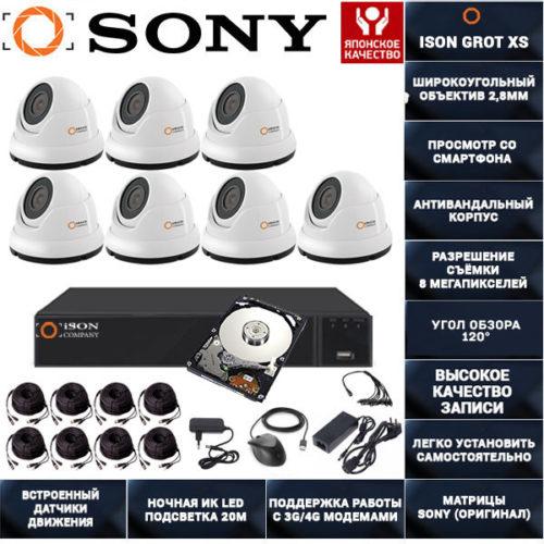 Система видеонаблюдения 8 мегапикселей на 7 камер ISON GROT XS-7 с жестким диском