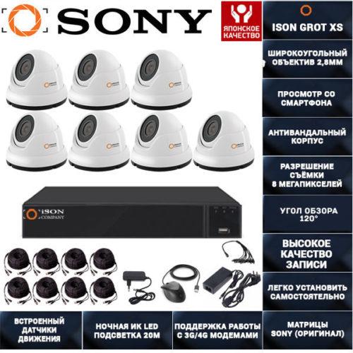 Система видеонаблюдения 8 мегапикселей на 7 камер ISON GROT XS-7