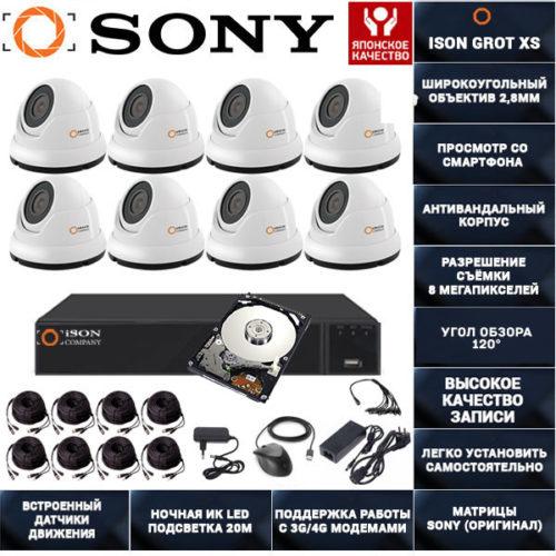 Система видеонаблюдения 8 мегапикселей на 8 камер ISON GROT XS-8 с жестким диском