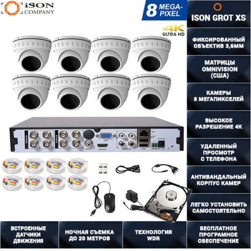 Система видеонаблюдения 8 мегапикселей 8 камер ISON GROT XS-8 с жестким диском 1ТБ