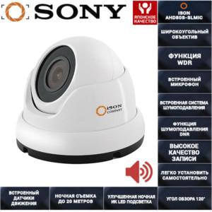 AHD камера видеонаблюдения с микрофоном ISON AHD80S-SLMIC