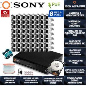 IP Система видеонаблюдения 64 камеры POE 8 мегапикселей ISON ALFA-PRO-64 с жестким диском 6ТБ
