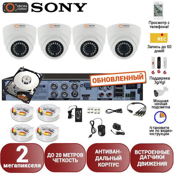 Готовая система видеонаблюдения на 4 камеры Айсон Про С Дача K4 с жестким диском 1000гб