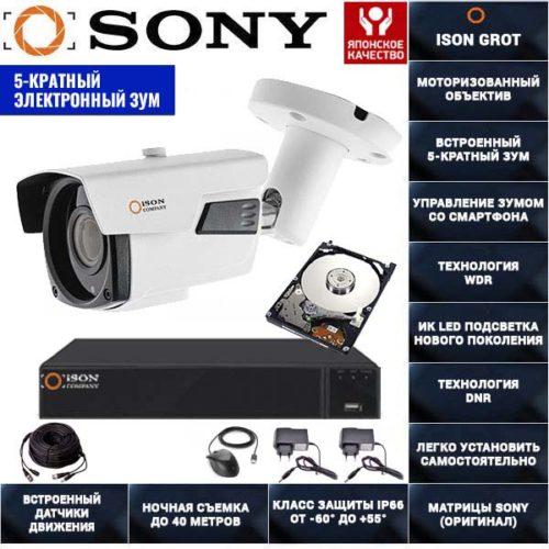 Готовая система видеонаблюдения с зумом на 1 камеру Айсон GROT-1 с жестким диском
