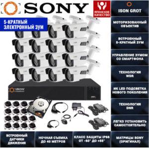 Готовая система видеонаблюдения с зумом на 16 камер Айсон GROT-16 с жестким диском