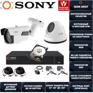 Готовая система видеонаблюдения с зумом на 2 камеры Айсон GROT-2 K1 с жестким диском