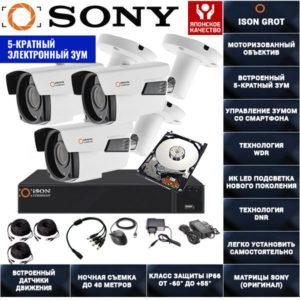 Готовая система видеонаблюдения с зумом на 3 камеры Айсон GROT-3 с жестким диском