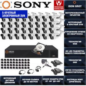 Готовая система видеонаблюдения с зумом на 32 камеры Айсон GROT-32 с жестким диском