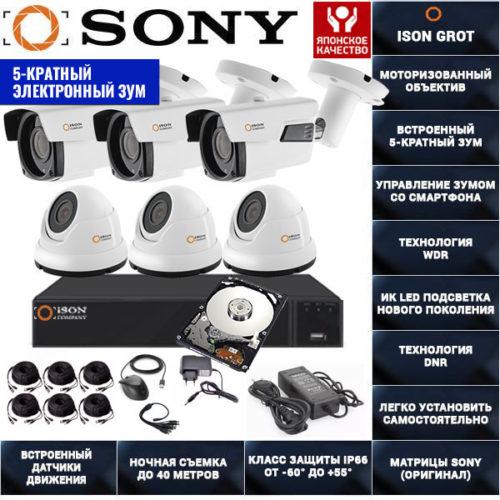 Готовая система видеонаблюдения с зумом на 6 камер Айсон GROT-6 K3 с жестким диском