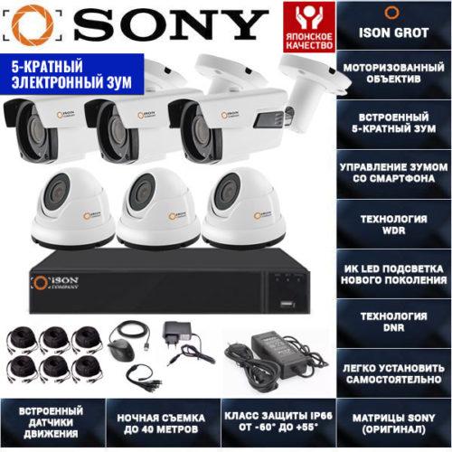 Готовая система видеонаблюдения с зумом на 6 камер Айсон GROT-6 K3