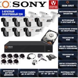 Готовая система видеонаблюдения с зумом на 7 камер Айсон GROT-7 с жестким диском
