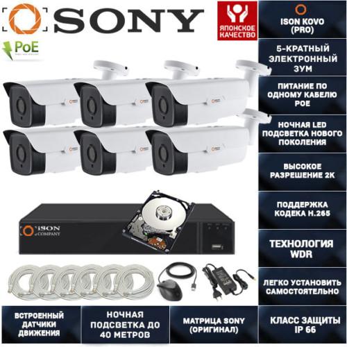 IP система видеонаблюдения на 6 камер POE с зумом ISON KOVO-6 с жестким диском