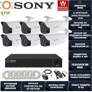 IP система видеонаблюдения на 6 камер POE с зумом ISONKOVO-6