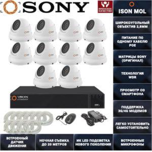 IP система видеонаблюдения со звуком на 10 камер ISON MOL PRO-10