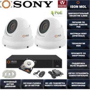 IP система видеонаблюдения со звуком на 2 камеры ISON MOL PRO-2 с жестким диском