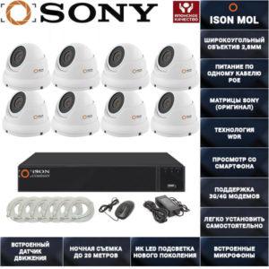 IP система видеонаблюдения со звуком на 8 камер ISON MOL PRO-8