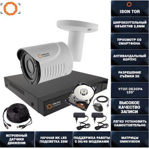 Готовая система видеонаблюдения на 1 камеру 5 мегапикселей Айсон TOR с жестким диском 1тб