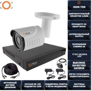 Готовая система видеонаблюдения на 1 камеру 5 мегапикселей Айсон TOR
