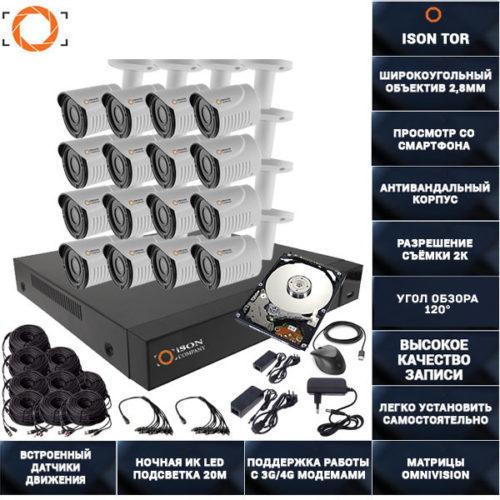Готовая система видеонаблюдения на 16 камер 5 мегапикселей Айсон TOR-16 с жестким диском