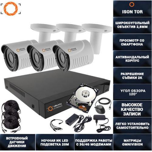 Готовая система видеонаблюдения на 3 камеры 5 мегапикселей Айсон TOR-3 с жестким диском