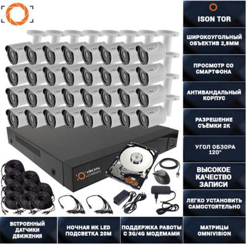 Готовая система видеонаблюдения на 32 камеры 5 мегапикселей Айсон TOR-32 с жестким диском