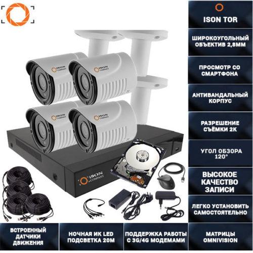 Готовая система видеонаблюдения на 4 камеры 5 мегапикселей Айсон TOR-4 с жестким диском