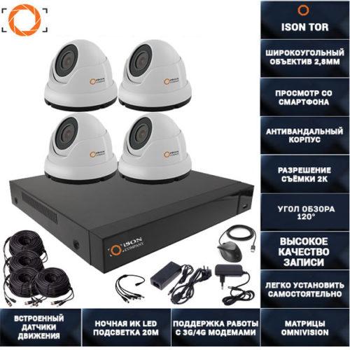 Готовая система видеонаблюдения на 4 камеры 5 мегапикселей Айсон TOR-5 К4