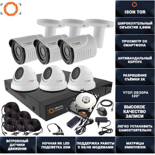 Готовая система видеонаблюдения на 6 камер 5 мегапикселей Айсон TOR-6 К3 с жестким диском