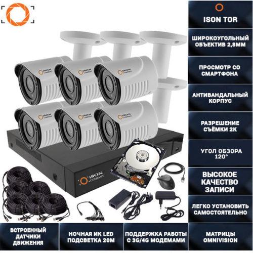 Готовая система видеонаблюдения на 6 камер 5 мегапикселей Айсон TOR-6 с жестким диском