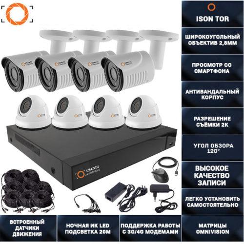 Готовая система видеонаблюдения на 8 камер 5 мегапикселей Айсон TOR-8 К4