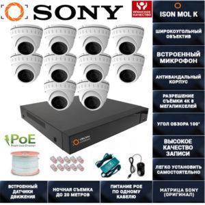 IP POE система видеонаблюдения со звуком НА 10 КАМЕР ISON MOL K-10