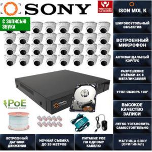 IP POE система видеонаблюдения со звуком НА 32 КАМЕРЫ ISON MOL K-32 с жестким диском