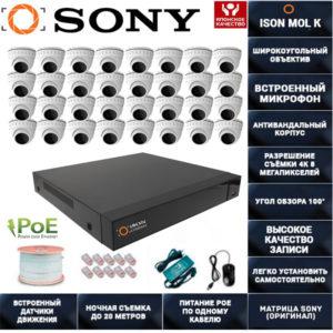 IP POE система видеонаблюдения со звуком НА 32 КАМЕРЫ ISON MOL K-32