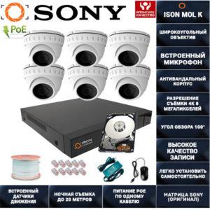 IP POE система видеонаблюдения со звуком НА 6 КАМЕР ISON MOL K-6 с жестким диском