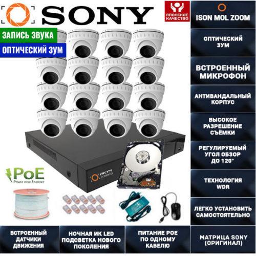 IP POE система видеонаблюдения со звуком НА 16 КАМЕР ISON MOL ZOOM-16 с жестким диском