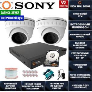 IP POE система видеонаблюдения со звуком НА 2 КАМЕРЫ ISON MOL ZOOM-2 с жестким диском