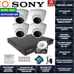 IP POE система видеонаблюдения со звуком НА 4 КАМЕРЫ ISON MOL ZOOM-4 с жестким диском