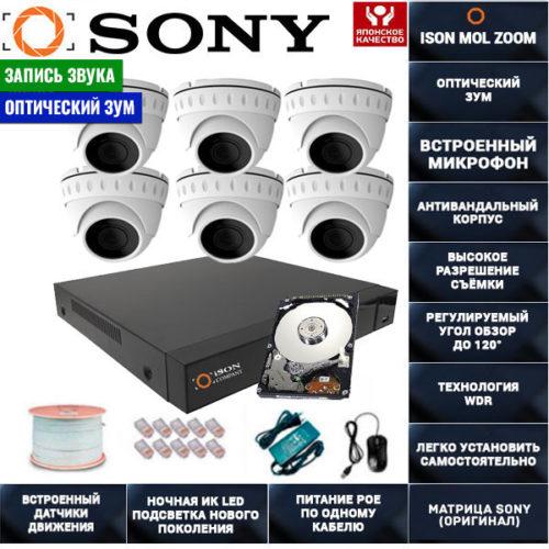 IP POE система видеонаблюдения со звуком НА 6 КАМЕР ISON MOL ZOOM-6 с жестким диском