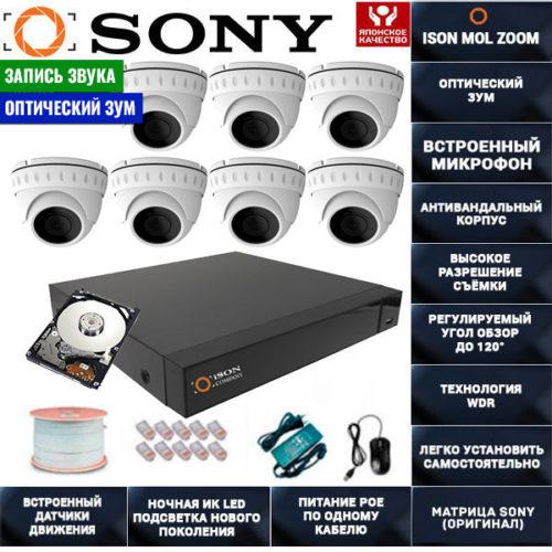 IP POE система видеонаблюдения со звуком НА 7 КАМЕР ISON MOL ZOOM-7 с жестким диском