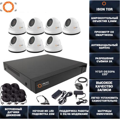Готовая система видеонаблюдения на 7 камер 5 мегапикселей Айсон TOR-7 К7