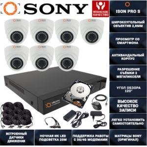 Готовая система видеонаблюдения на 7 камер ISON PRO S Бизнес K7 с жестким диском 1ТБ