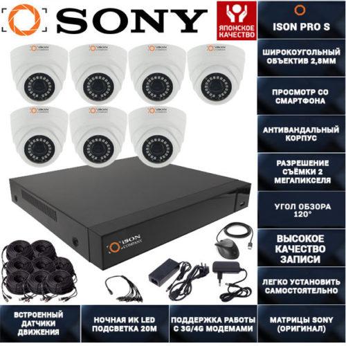 Готовая система видеонаблюдения на 7 камер ISON PRO S Бизнес K7