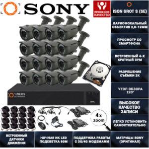 Готовая система видеонаблюдения с зумом на 16 камер Айсон GROT-S-16 с жестким диском